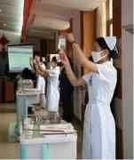 南京华厦白癜风诊疗中心提高服务质量,提升